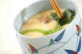 茶碗蒸しの作り方8