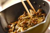 高菜のクリームパスタの作り方2