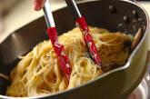 高菜のクリームパスタの作り方4