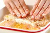 トンカツピリ辛ダレ丼の作り方7