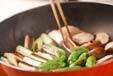 フライパン焼き鶏風の作り方8