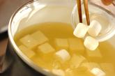 ゴマ入り豆腐のみそ汁の作り方1