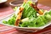 焼き揚げサラダ