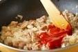 チキンオムライスの作り方1