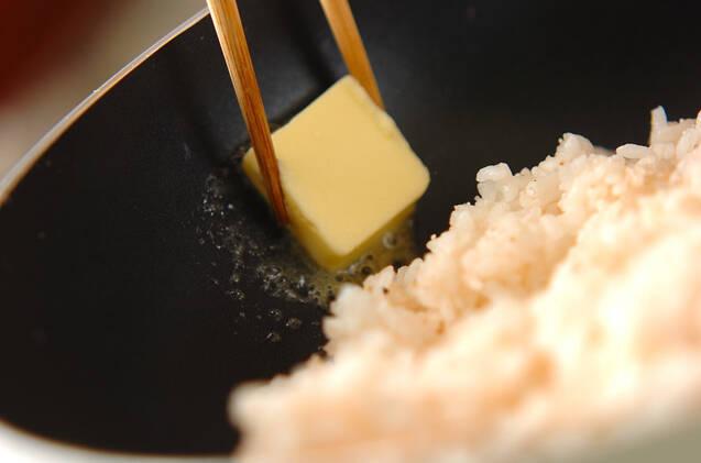 タラコバターライスの作り方の手順3