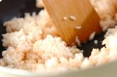 タラコバターライスの作り方1