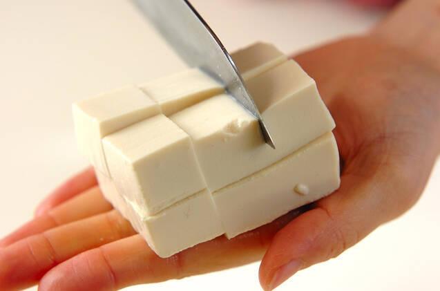 豆腐とトマトのヘルシーサラダの作り方の手順1