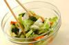 野菜の即席漬けの作り方の手順6