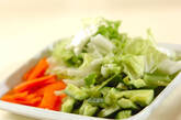 野菜の即席漬けの下準備1