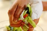 野菜の即席漬けの作り方2