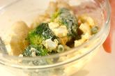 カリフラワーとブロッコリーのサラダの作り方2