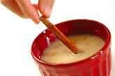 お腹にやさしいリンゴと甘酒のスムージーの作り方3