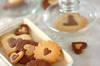 ハートのツートンクッキーの作り方の手順