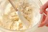 ハートのツートンクッキーの作り方の手順3