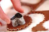 ハートのツートンクッキーの作り方6