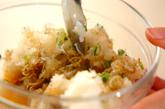 チリメンジャコのおろし酢和えの作り方1