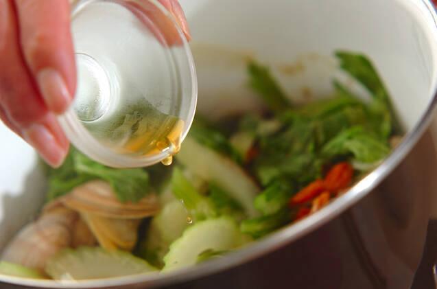 セロリとアサリのスープの作り方の手順6