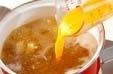 かきたま汁の作り方2