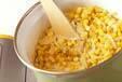 コーンスープの作り方5