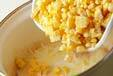 コーンスープの作り方4