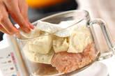 ふわふわ団子のコーン煮の作り方4
