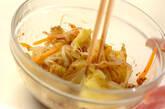 ゆで野菜のゴマ和えの作り方2