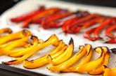 ローストパプリカサラダの作り方1