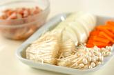 豚バラ肉の卵包み焼きの下準備1
