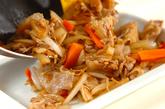 豚バラ肉の卵包み焼きの作り方1