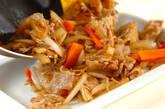 豚バラ肉の卵包み焼きの作り方6