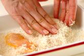 甘みそソースチキンカツの作り方1