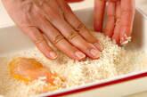 甘みそソースチキンカツの作り方5