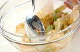 白菜のお浸しの作り方1