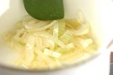 枝豆の冷製スープの作り方1