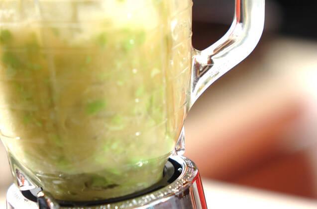 濃厚なめらか!枝豆の冷製スープの作り方の手順4