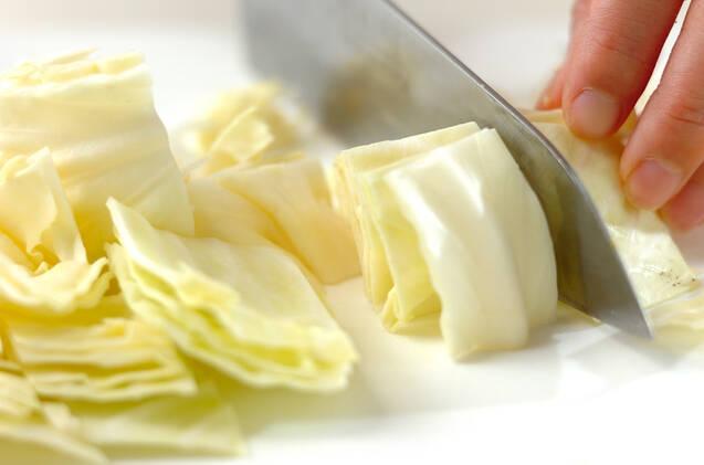 キャベツの豆腐カレースープの作り方の手順1