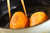 餃子ピロシキの作り方5