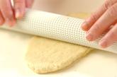 餃子ピロシキの作り方3