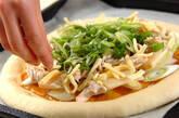 春野菜の和風ピザの作り方12