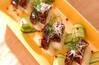 ウナギバゲット寿司の作り方の手順