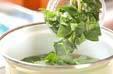 モロヘイヤのスープの作り方3