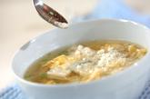 チーズ入りかきたま汁の作り方3