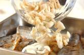 白身魚のマリネの作り方2
