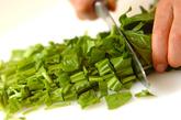 青菜の中華スープの下準備1