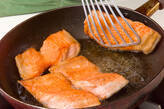 鮭のソテータルタルソースの作り方9