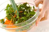 ニンジンとクレソンのサラダの作り方1