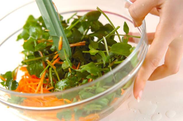 ニンジンとクレソンのサラダの作り方の手順5