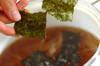 春雨入りのりスープの作り方の手順5