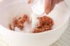 ふわふわ卵炒めの作り方の手順2
