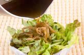 ザーサイの熱々ゴマ油の作り方3